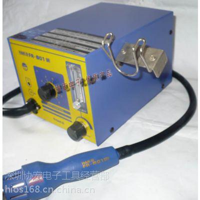 供应HAKKO FR-801拔放台FR-802热风焊台FR-803B焊台