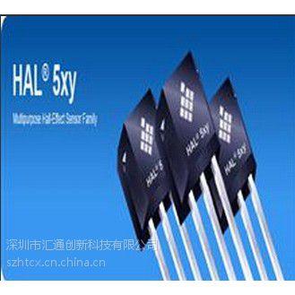 供应德国MICRONAS/HAL506霍尔传感器|深圳传感器代理