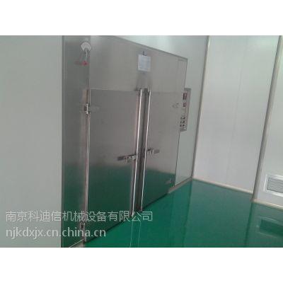 热风循环烘箱南京科迪信机械设备有限公司 价格 图片 配置服务