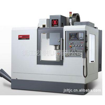 供应天瑞精工加工中心  立式加工中心VL700 CNC机床 立加