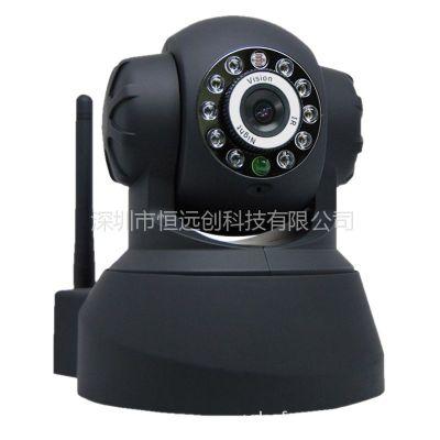 供应无线网络摄像机 自带云台 域名 网络监控摄像头 远程监控