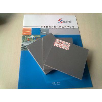 供应pvc塑料板价格 pvc硬质板材生产厂家