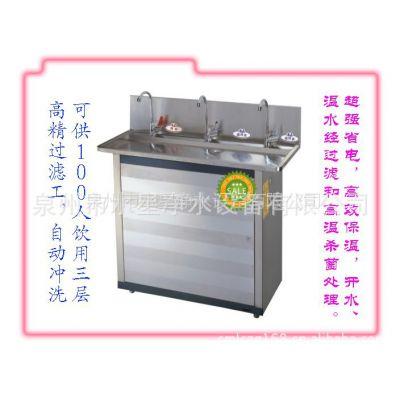 供应 批发 采购 净水器 节能饮水机 大型反渗透设备
