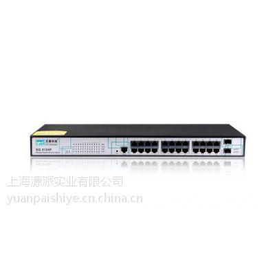 供应艾泰全千兆安全联动型交换机SG3124F