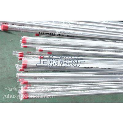 上海BA管,精密BA管,的BA管,上海BA管厂家