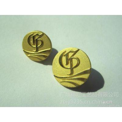 供应广州金属纪念徽章,纪念币,纪念章,金属商务礼品定制