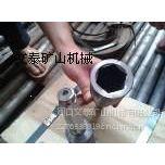 供应矿用《锚杆搅拌器》型号24-27-30-32-34-36【六方锚杆搅拌器】