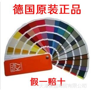 china ral color chart china ral color chart manufacturers - 680×484