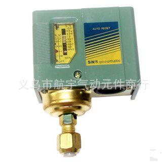 神驰SNS-103压力控制阀(3kgf/C㎡) 神驰气动批发