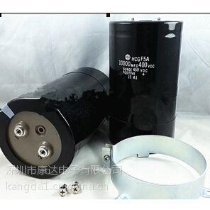 450V2200UF铝电解电容器