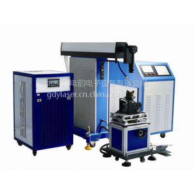 厂家直供优质激光焊接机(200W/300W/400W/500W)