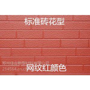 金属雕花板厂家直销(外墙保温板)新型材料防火保温板