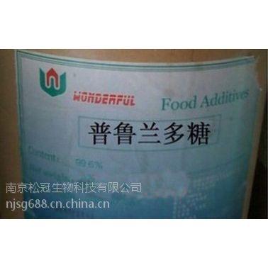 厂家直销食品级普鲁兰多糖生产厂家