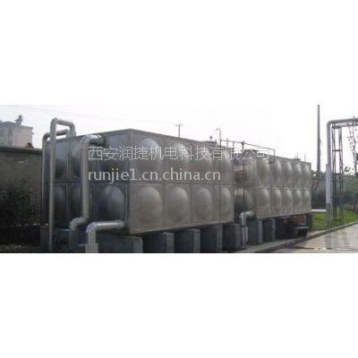 眉县水箱加工 RV-52眉县组合式不锈钢水箱厂家 润捷水箱