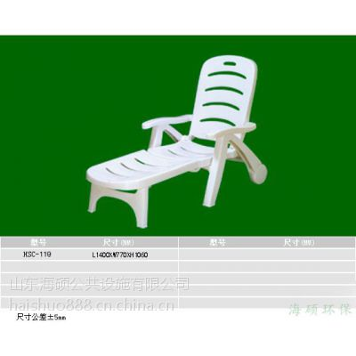 沙滩躺椅|供应日照沙滩塑料躺椅|山东沙滩折叠椅价格