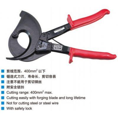 供应领臻 HS-520A棘轮式省力电缆剪 长寿命剪刀工具 手动工具钢