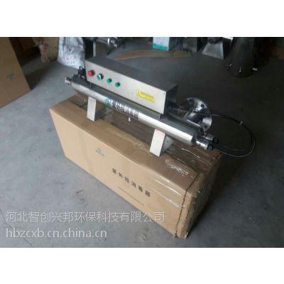 智创兴邦ZXB沈阳紫外线消毒器