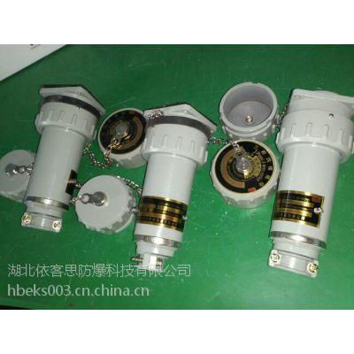 依客思电缆连接器,矿用隔爆型电缆连接器,25A优质无火花型