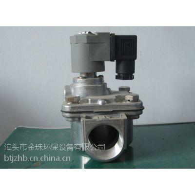 DMF-Z-40s电磁脉冲阀膜片把直角式电磁脉冲阀分为前后二个气室