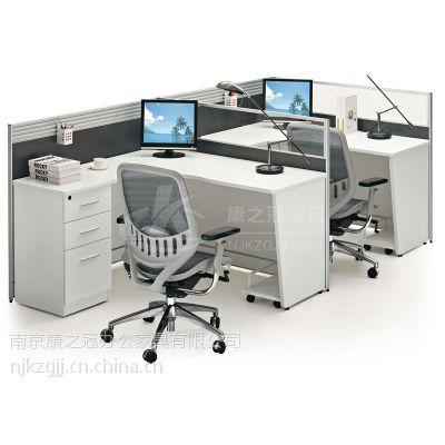 供应南京康之冠办公家具屏风办公桌,工作位
