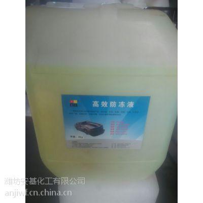 生产销售安基AJCY-25高效防冻液