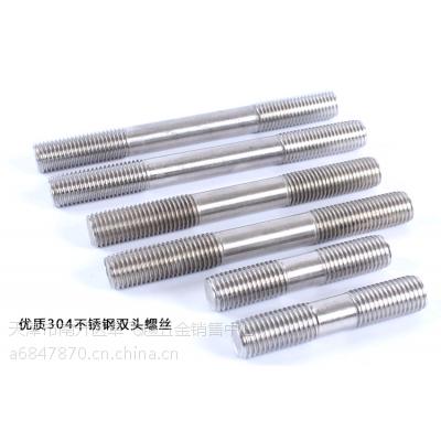 天津螺栓厂家 316美标螺柱生产厂家 双头螺栓