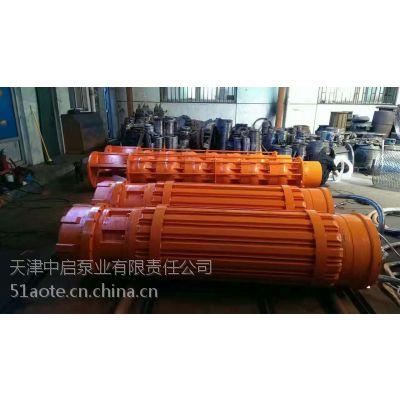 大型潜水电泵_水电站使用高压大流量潜水深井泵QJT系列