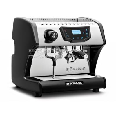 代理原装进口意大利LASPAZIALE S1 DREAM 单头电控半自动香浓咖啡机