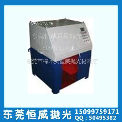供应惠州市陈江镇恒威行星式高速离心研磨抛光机.四个30升桶.研磨抛光剂(石)一体