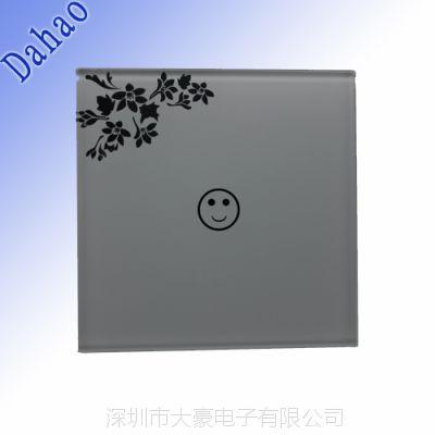 供应DAHAO大豪钢化玻璃面板触摸开关
