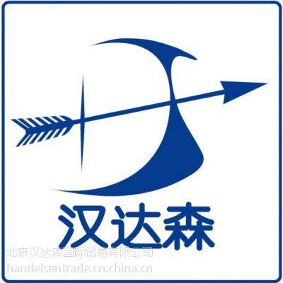 北京汉达森专业销售德国fag深沟球轴承,接触球轴承,圆柱滚子轴承