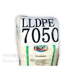 宁波镇海炼化DFDC-7050供应商