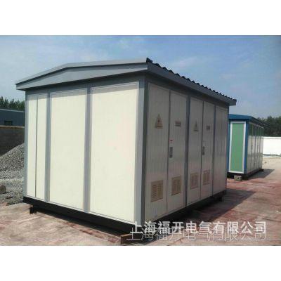 ZBW-50KVA景观式箱式变电站,小区欧式箱变,S11-100路灯箱变