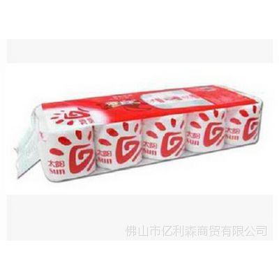 批发洁柔家用10卷纸巾 太阳卷装纸 卷纸厕纸 三层擦手纸有芯无香