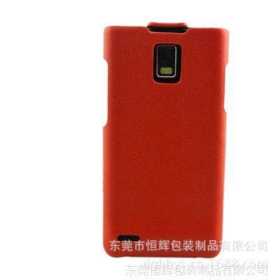 冷定型套 超轻华为U9220手机保护套 荔枝纹皮套上下翻