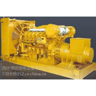 供应C 西宁星光1000KW柴油发电机低价直销