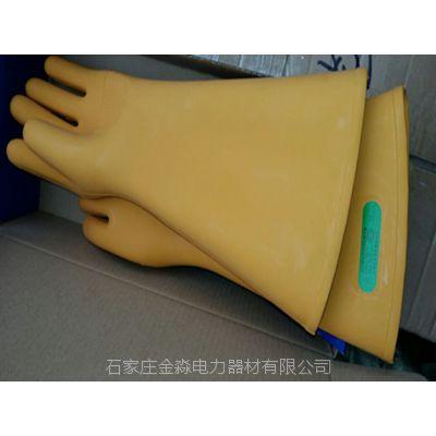 双安牌 橡胶材质 高压绝缘手套规格 绝缘手套价格 金淼电力生产销售