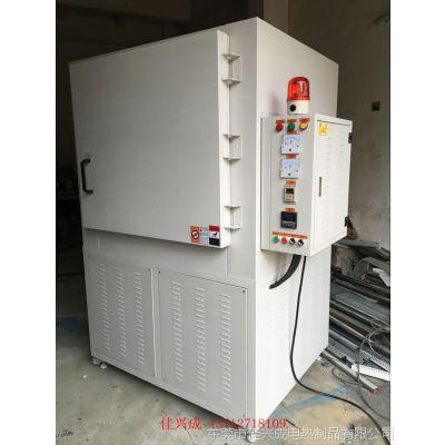 超温保护防爆干燥箱,佳兴成防爆烤箱生产厂家
