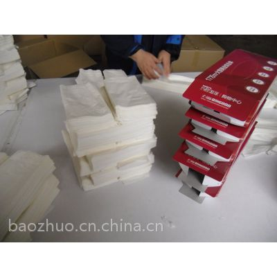 供应广告促销盒抽纸巾 洁柔纸