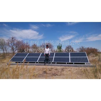 酒泉程浩供应: 嘉峪关 敦煌 2kw太阳能光伏发电系统