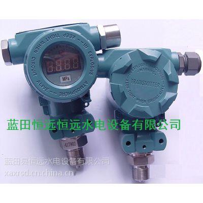 储气罐出口压力变送器MPM483智能型压力变送器