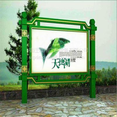 鑫翔厂家供应新款宣传栏灯箱 不锈钢阅报栏 公示栏