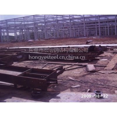 钢结构出口菲律宾_钢结构出口_宏冶钢构行业标兵(在线咨询)
