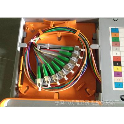 FC/APC2.0免跳接12芯尾纤 广电12芯一体化免跳接熔接盘