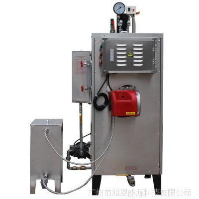 品牌旭恩低压立式30kg燃油蒸汽柴油小型自然循环锅炉工业设备