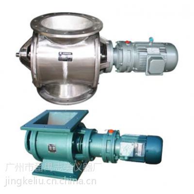 精科JKF-P DN300不锈钢中型卸料阀 优质排料阀