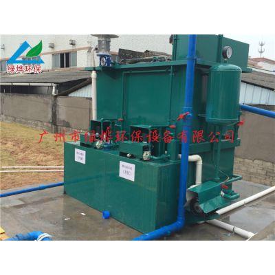 绿烨供应气浮设备/溶气气浮机/溶气一体化装置