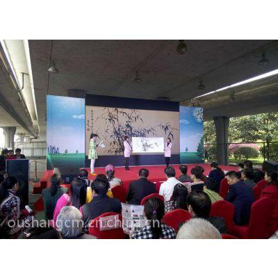 长沙大型会务策划公司_长沙会议_ 湖南晚会活动策划-湖南欧尚传媒