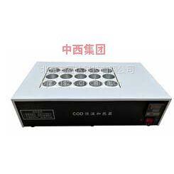中西自动恒温定时加热器 型号:QHK-HX-YR-15库号:M10473