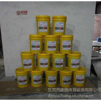 供应球场原材料丙烯酸/东莞球场材料市场厂家